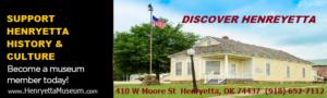2017 Membership Drive - Support Henryetta History and Culture.