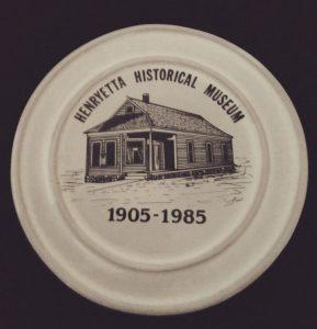 Territorial Museum Hot Plate
